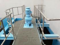 울산 용암 폐수처리시설 건설공사